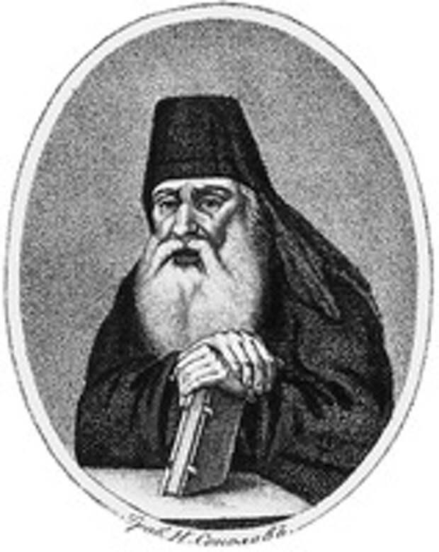 Симеон Полоцкий. Гравюра Н. Сополова. Нач. XIX в. (РГБ)