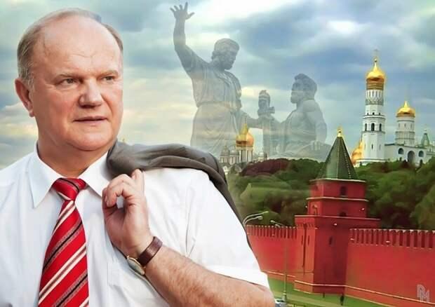 Зюганов: рассмотрение проекта бюджета России проходит в чрезвычайных условиях