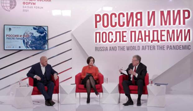Алексей Кудрин (крайний справа)