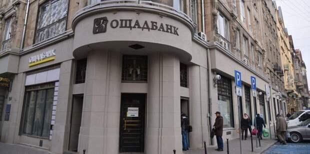 Суд разрешил Ощадбанку взыскать с РФ более миллиарда долларов «за Крым»