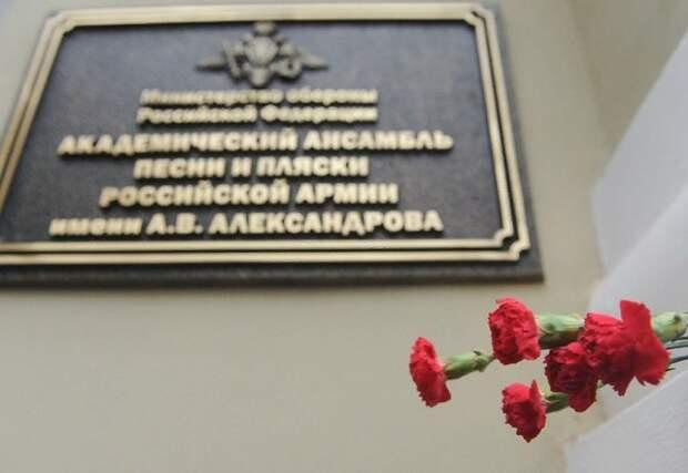Следствие прекратило дело о нарушении правил полетов после крушения Ту-154 Минобороны