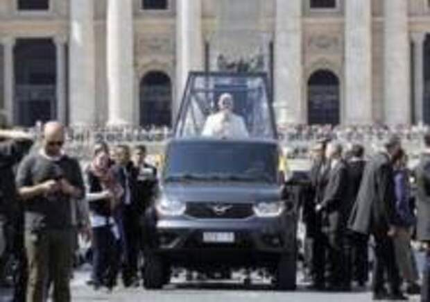 Папа Римский пересел на УАЗ