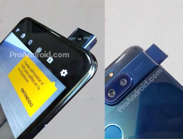 Полностью рассекречен смартфон Motorola One: экран Full HD+ и чип Snapdragon 675