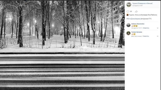 Фото дня: зимняя ночь на бульваре Яна Райниса