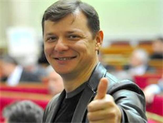 Новость на Newsland: Радикалы Украины предъявили претензии Молдове, Польше и Румынии