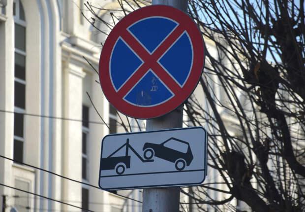 Россиян предупредили о новых штрафах за парковку