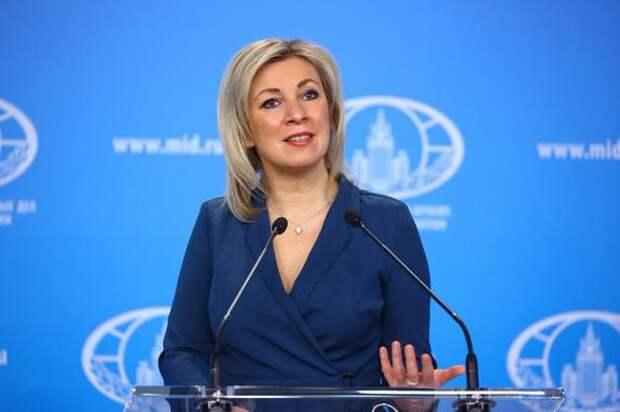 Захарова объяснила, зачем Чехия обвинила российские спецслужбы во взрывах на складах в Врбетице