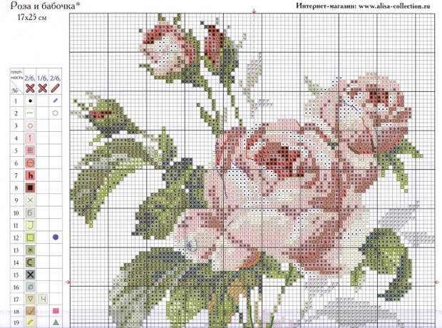 "СТЕЖОК, ЕЩЁ СТЕЖОК. Вышивка крестом: ""Роза и бабочка"" (схема)"
