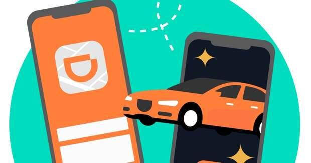 Китайский сервис такси DiDi начал экспансию в российские регионы