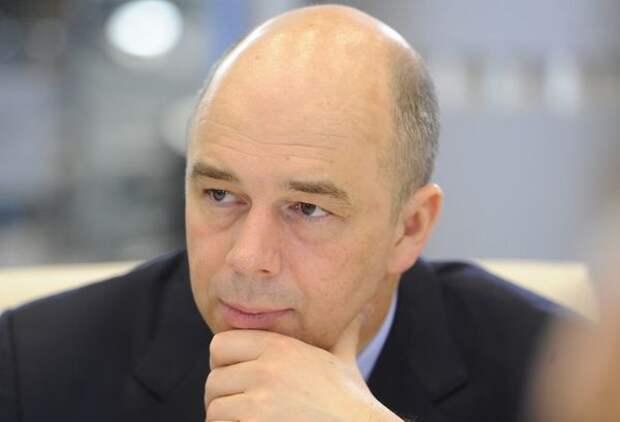 Средняя пенсия вРоссии к2024 году увеличится до20 тыс. рублей: Силуанов
