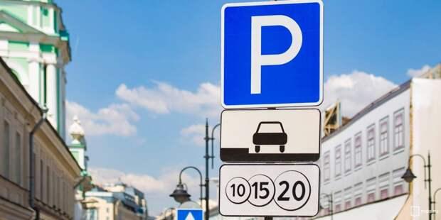 На улице Соловьиная Роща обустроят дополнительные парковочные карманы