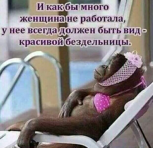 По Дерибасовской идет симпатичная девушка. За ней идет пожилой еврей...