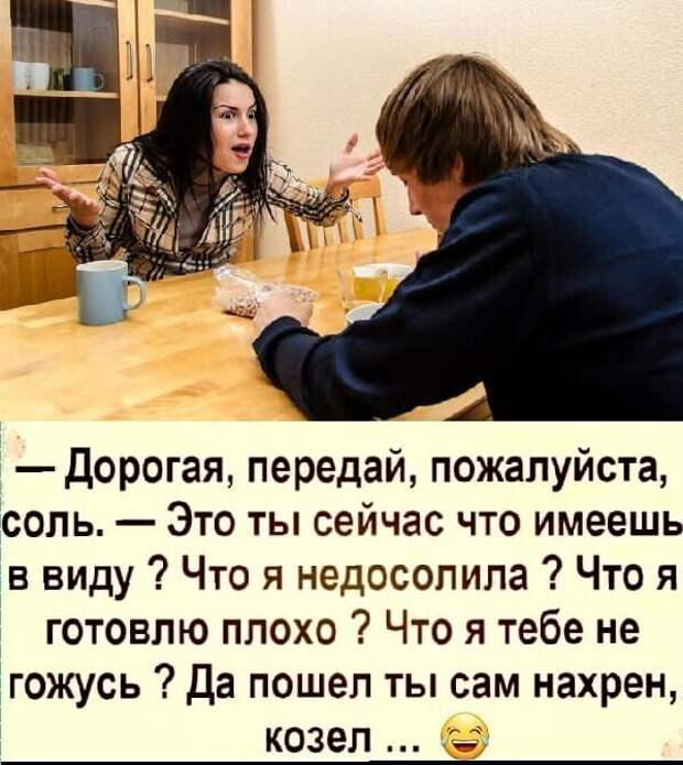 Хозяин бара обращается к официантам: — Сегодня вы должны быть особенно вежливыми...