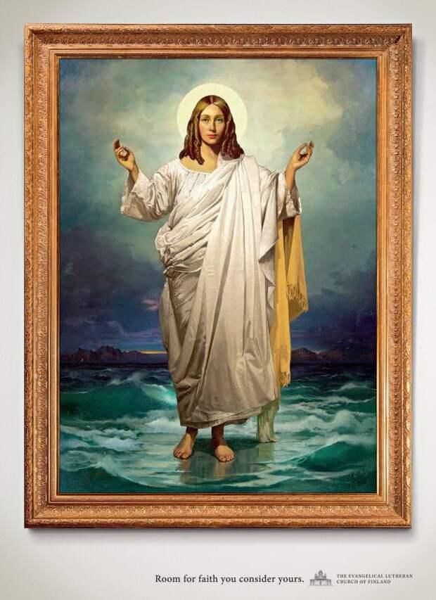 FEMALE JESUS, The Evangelical Lutheran Church, Печатная реклама
