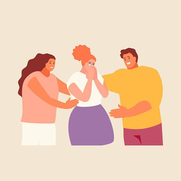 4 ошибки психологической поддержки, которые мы совершаем
