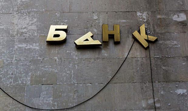 Россиянам дали советы по улучшению кредитной истории