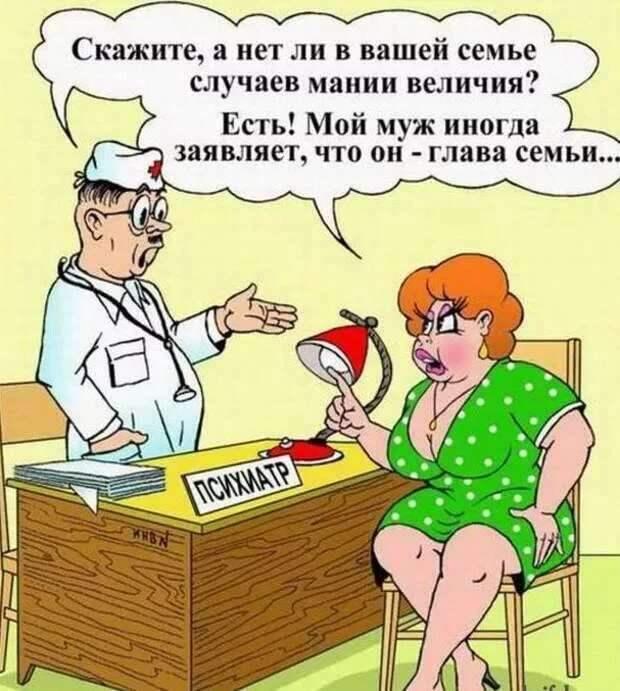 Неадекватный юмор из социальных сетей. Подборка chert-poberi-umor-chert-poberi-umor-05300504012021-9 картинка chert-poberi-umor-05300504012021-9