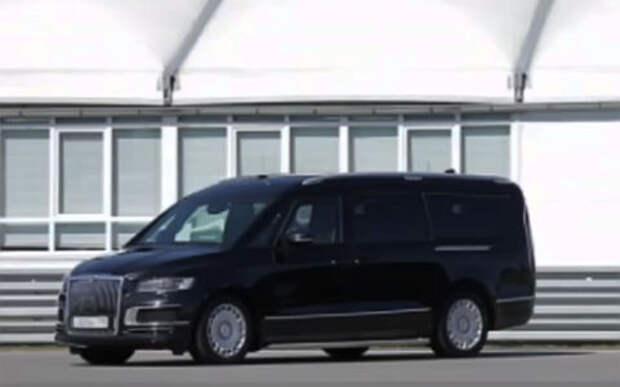 Рассекречен облик микроавтобуса Aurus Арсенал проекта «Кортеж»