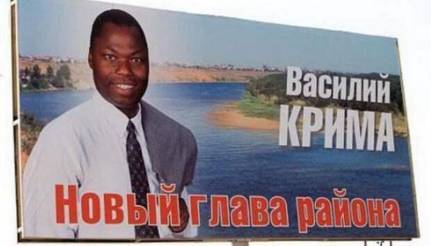 Британские СМИ: афророссияне страдают от расизма. Но не знают этого | Продолжение проекта «Русская Весна»
