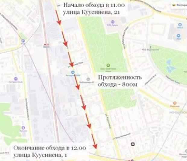 Дмитрий Фомичев проведет обход по улице Куусинена