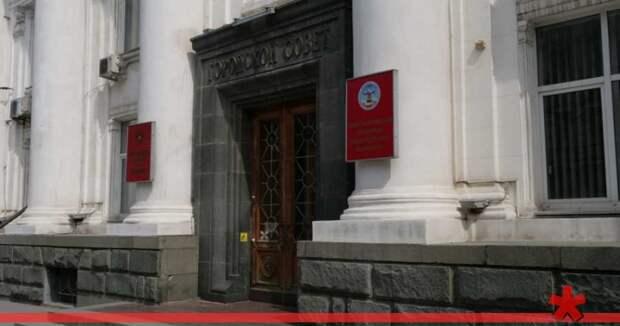 Избирком Севастополя снова отложил снятие «Родины» и «Зелёных» с выборов