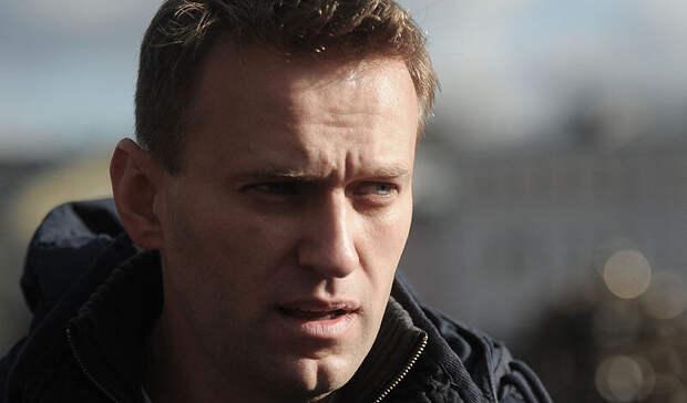 Генпрокуратура России отправила вФРГ новый запрос поделу Навального