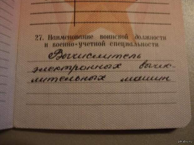 Анекдоты, приколы, картинки. Нарыто и натырено 20.06.2014