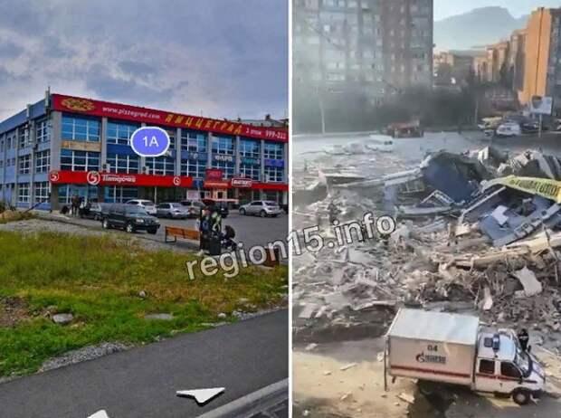 Взрыв в супермаркете во Владикавказе: под завалами нашли человека