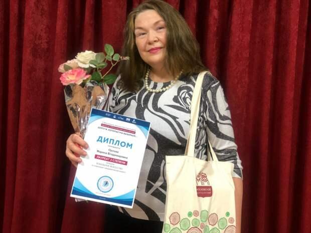 Пенсионерка из Ростокина стала призёром фестиваля «Дороги, которые мы выбираем»