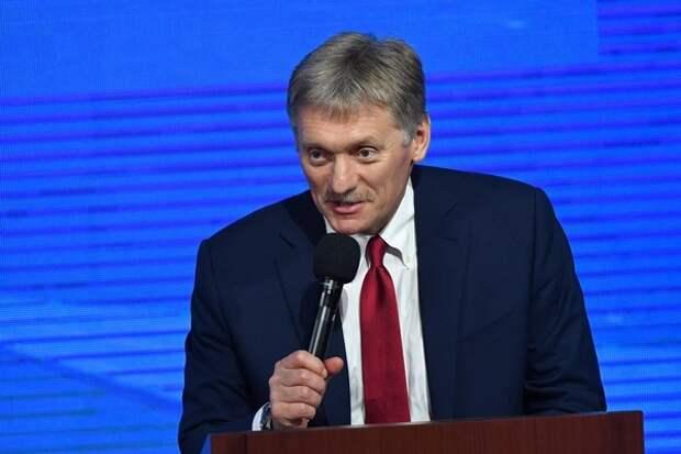 Ошибочной подачей назвал Песков свои слова об оказании прямой материальной помощи россиянам