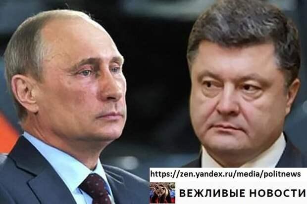 """Дорогого стоит: Польша назвала цену выхода Украины из """"империи Путина"""""""