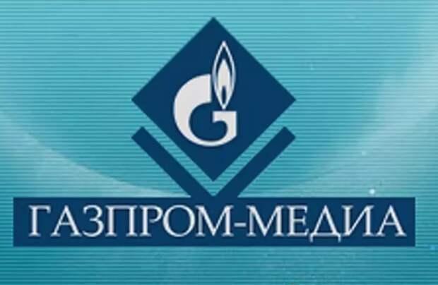Дошли - «Газпром-медиа» спонсирует русофобию своих СМИ