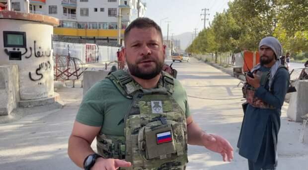 Даже Афганцы верят в Россию-матушку