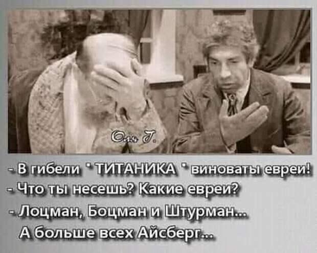 — А теперь я познакомлю тебя со своей семьей. Это мама, Наталья Петровна...