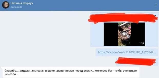 Матери девочек пишут в социальных сетях. ynews, алтайские живодёрки, живодёрки, животные, котёнок, топор, ужас