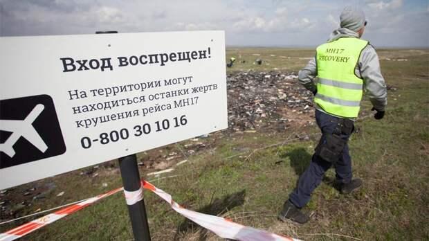 Защита заявила о сокрытии Украиной данных о крушении MH-17