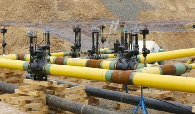 ВСША небудут строить газопровод Atlantic Coast Pipeline