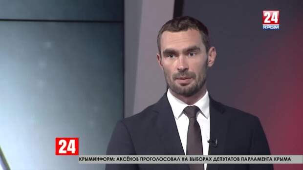 Предварительные итоги выборов в Севастополе. Мнение эксперта
