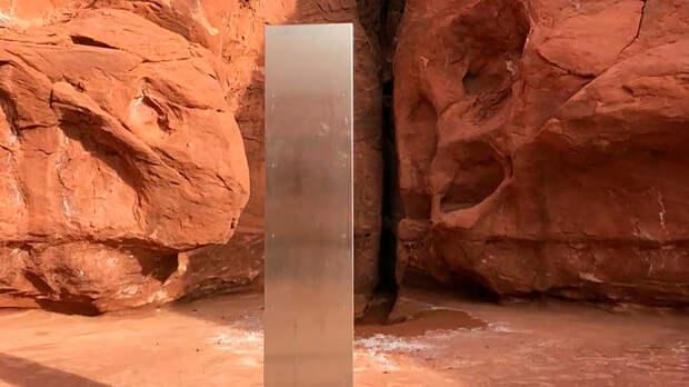 Исчез загадочный металлический монолит, найденный в штате Юта