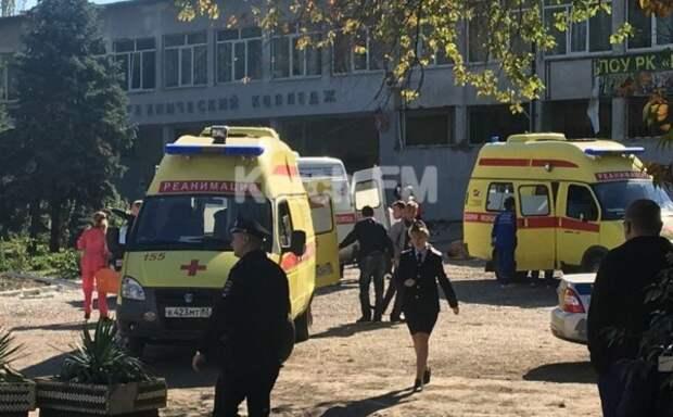 Случившееся в Керчи называют террористическим актом