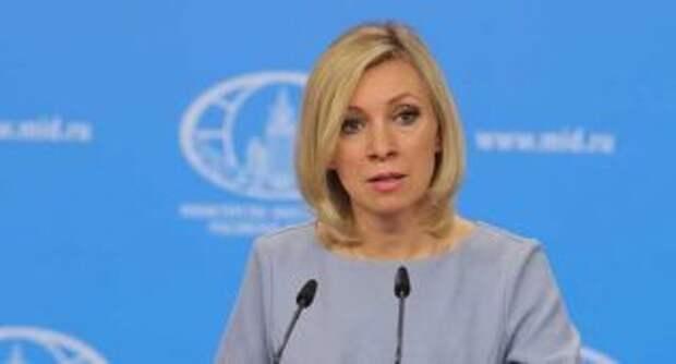В МИД РФ резко отреагировали на планы Украины провести саммит Крымской платформы