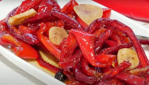 Пряный вяленый болгарский перец