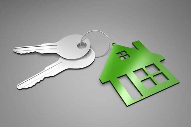 Недвижимость / Фото: pixabay.com