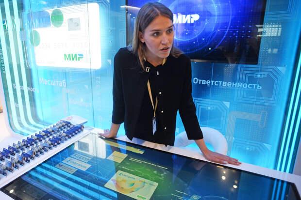"""Российские банки зашьют карту """"Мир"""" в брелоки и браслеты"""