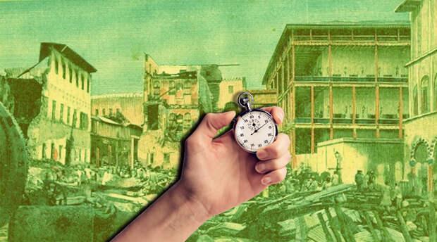 3 занятных факта про войну, которая продлилась 38 минут