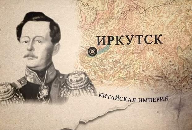 Муравьёв был уверен, что Британия, до конца поработив Китай, следующим шагом нацелится на колонизацию Дальнего Востока.