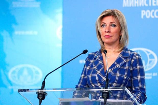 Захарова уличила МИД ФРГ в распространении фейков про Крым