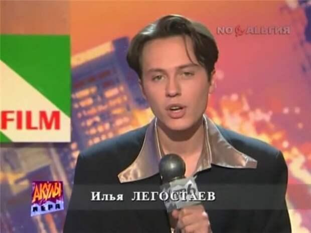 Привет из 90-х.. продолжение 90-е, знаменитости, телеведущие, артист, длиннопост