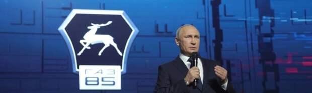 Либерда требует покаяния за поведение Путина