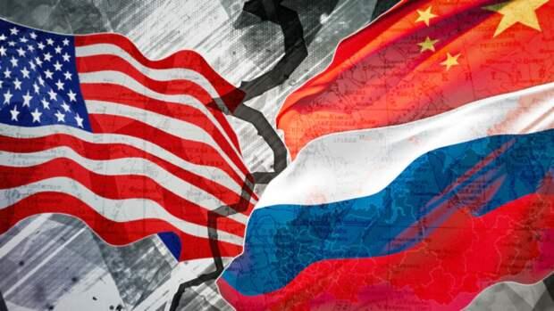 Джаралла вскрыл истинную цель США в политической игре против России и КНР